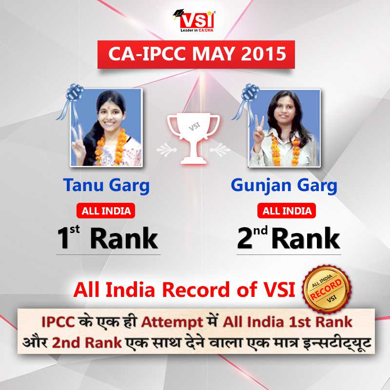 tanu and gunjan garg ca ipcc may 2017 air 1st and air 2nd