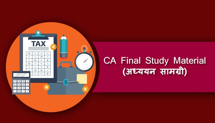 CA Final study material in hindi
