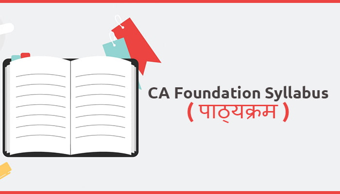 ICAI CA Foundation syllabus in hindi